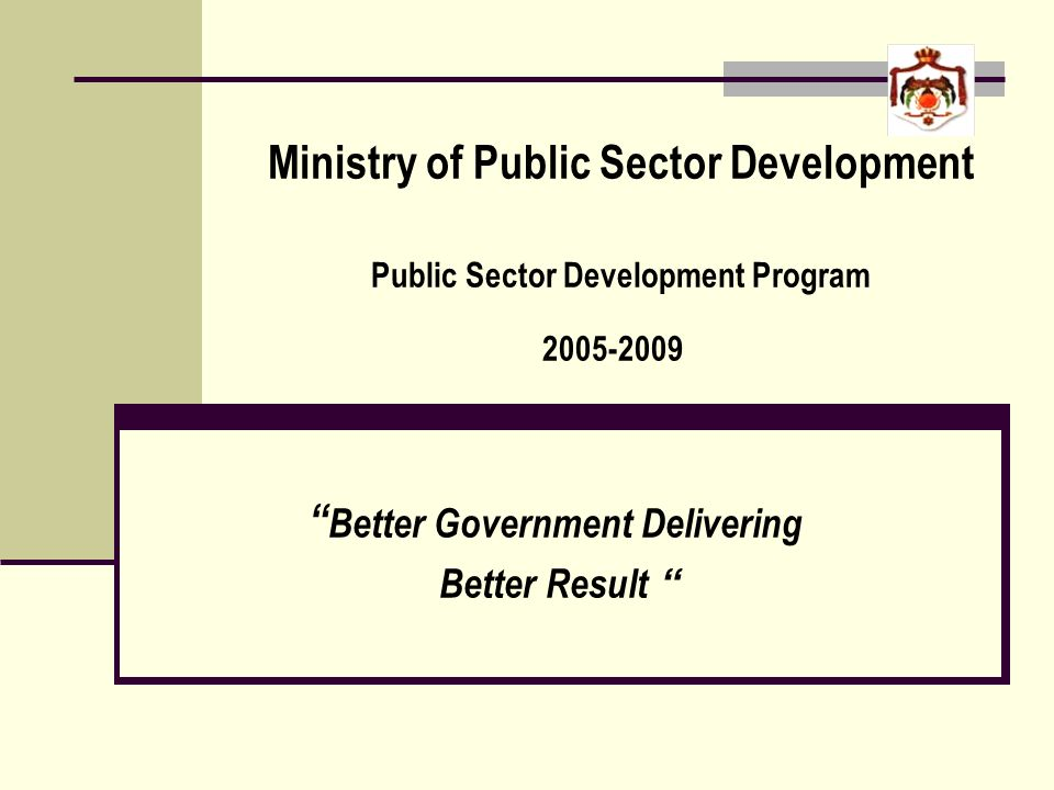 Ministry of Public Sector Development Public Sector Development Program 2005-2009 Better Government Delivering Better Result