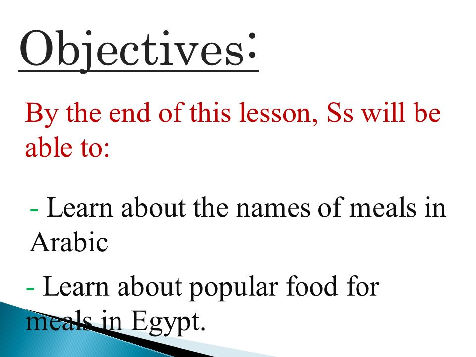Objectives : By the end of this lesson, Ss will be able to: - Learn about popular food for meals in Egypt.