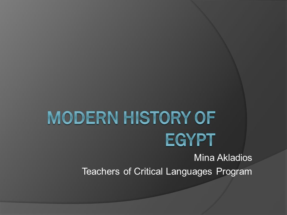 Mina Akladios Teachers of Critical Languages Program