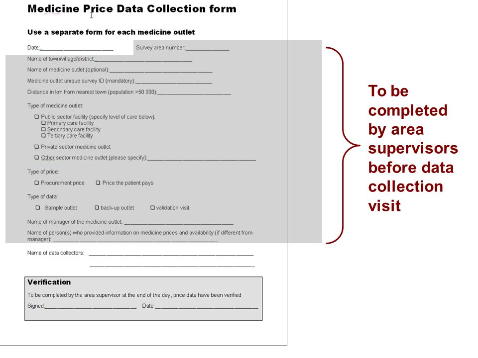 To be completed by area supervisors before data collection visit