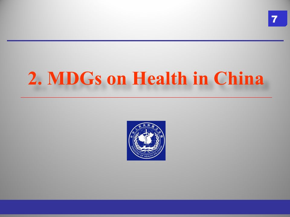 2. MDGs on Health in China 7