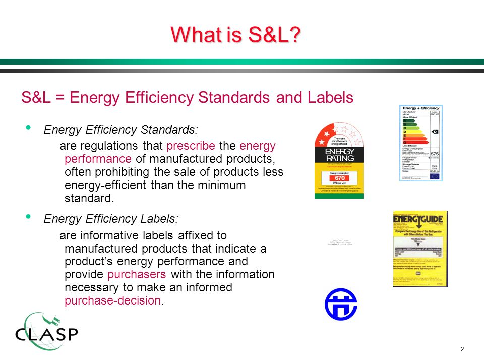 2 What is S&L.