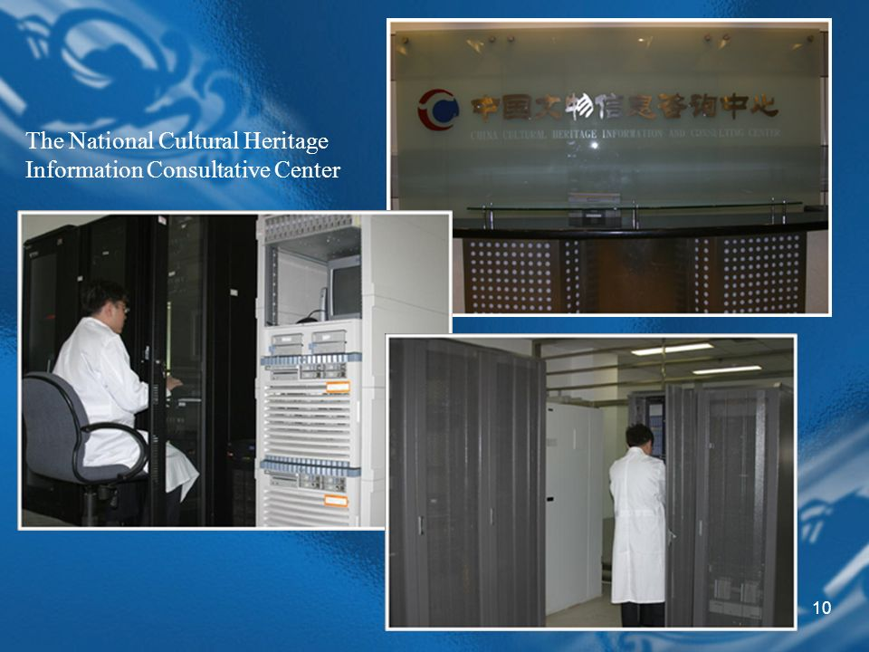 10 The National Cultural Heritage Information Consultative Center