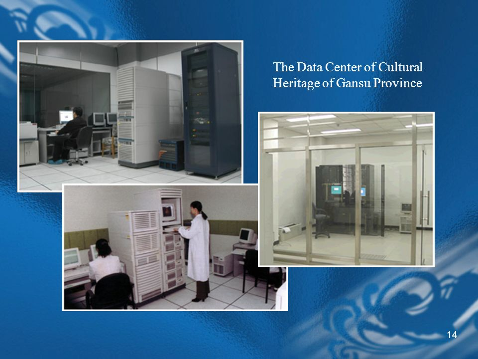 14 The Data Center of Cultural Heritage of Gansu Province