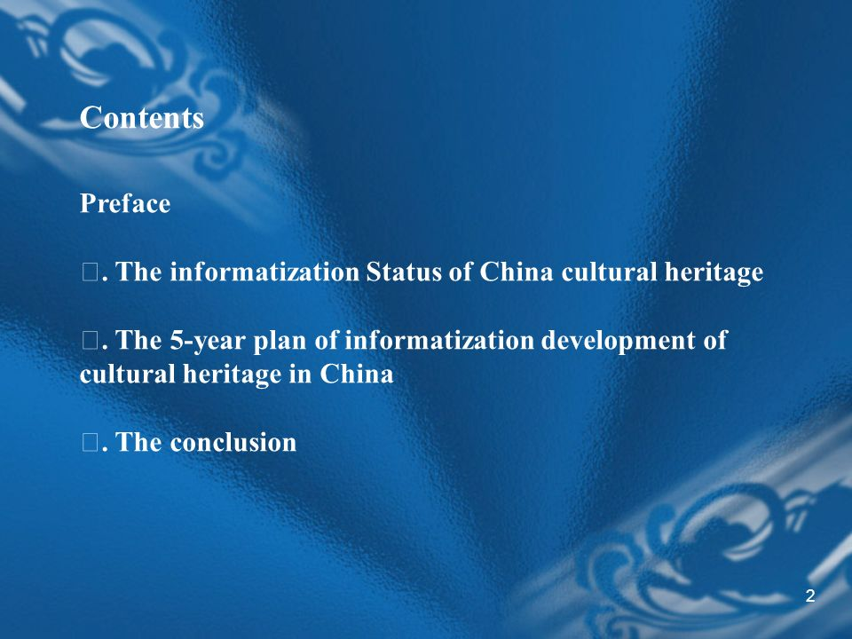 2 Contents Preface. The informatization Status of China cultural heritage.