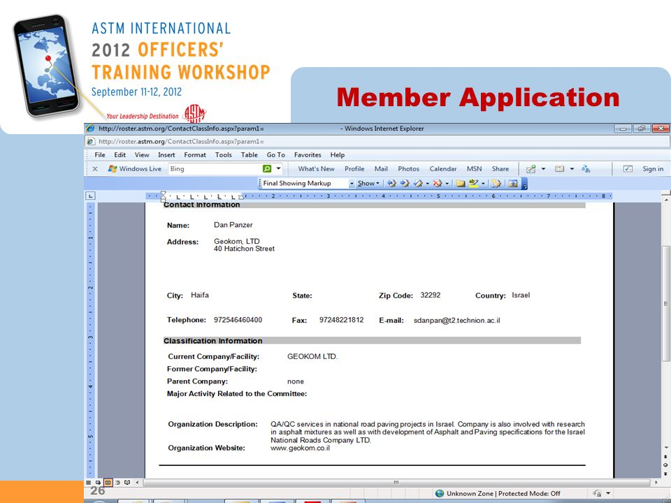 Member Application 26