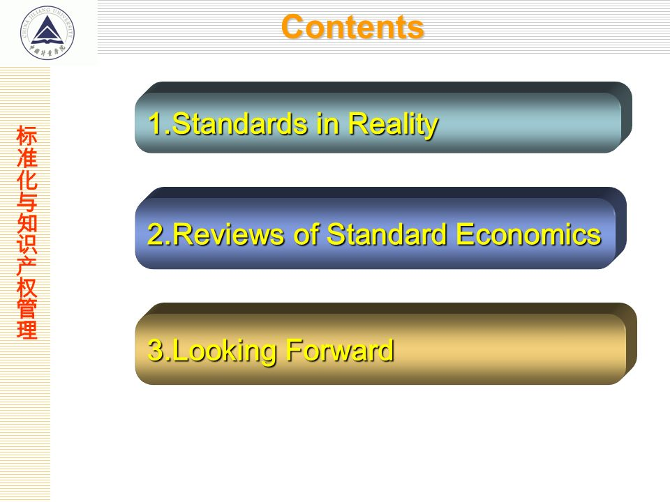 Contents 1.Standards in Reality 2.Reviews of Standard Economics 3.Looking Forward