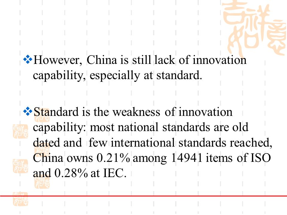 However, China is still lack of innovation capability, especially at standard.