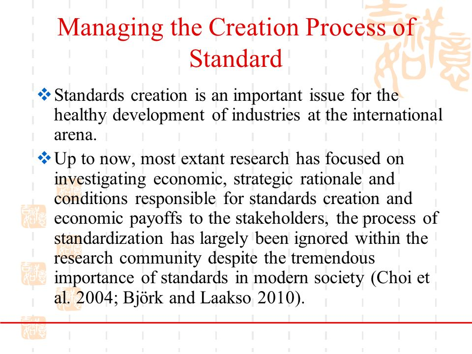 Managing the Creation Process of Standard Standards creation is an important issue for the healthy development of industries at the international arena.