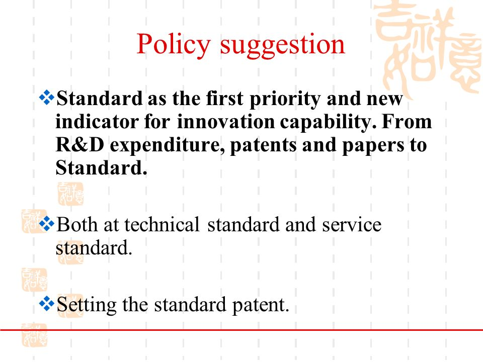 Policy suggestion Standard as the first priority and new indicator for innovation capability.