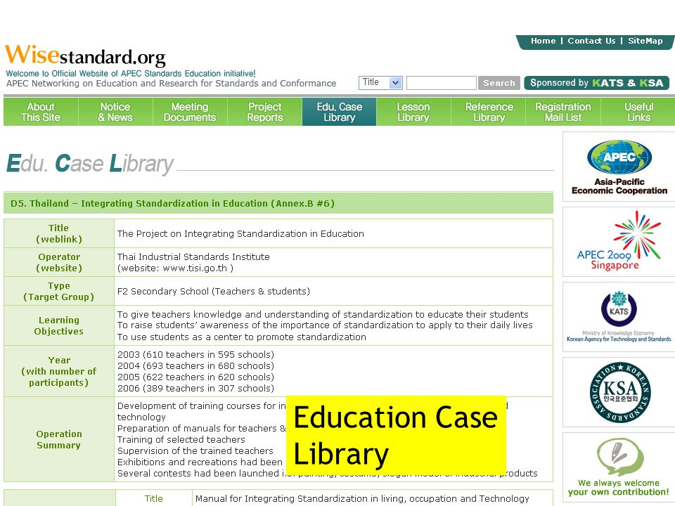 Education Case Library