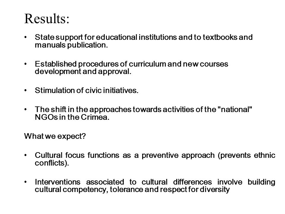 Results: State support for educational institutions and to textbooks and manuals publication.