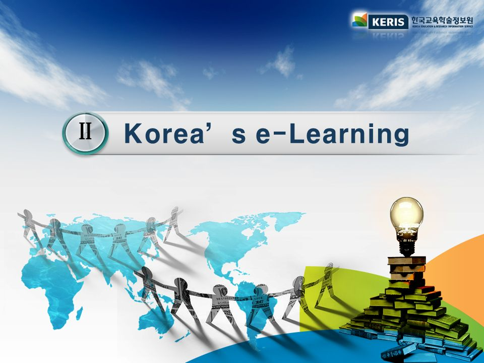 Koreas e-Learning