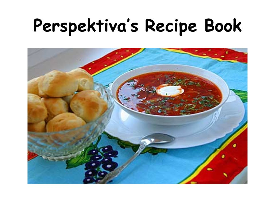 Perspektivas Recipe Book