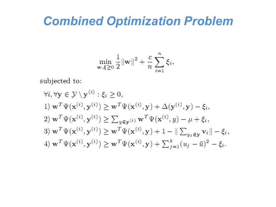 Combined Optimization Problem
