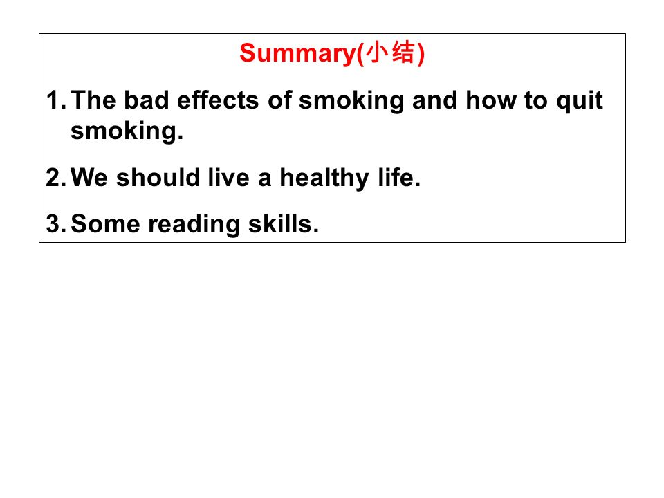 Summary( ) 1.The bad effects of smoking and how to quit smoking.