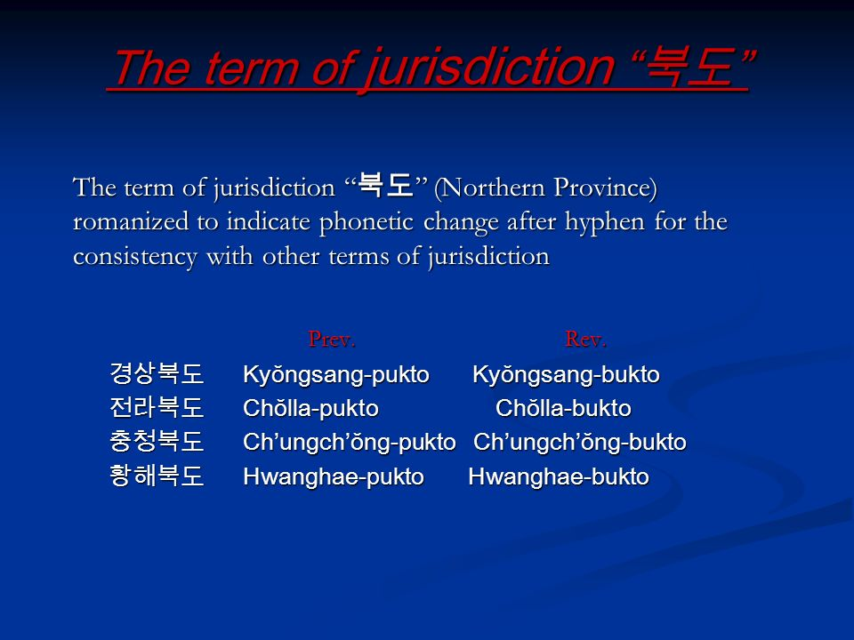 The term of jurisdiction The term of jurisdiction The term of jurisdiction (Northern Province) romanized to indicate phonetic change after hyphen for the consistency with other terms of jurisdiction Prev.
