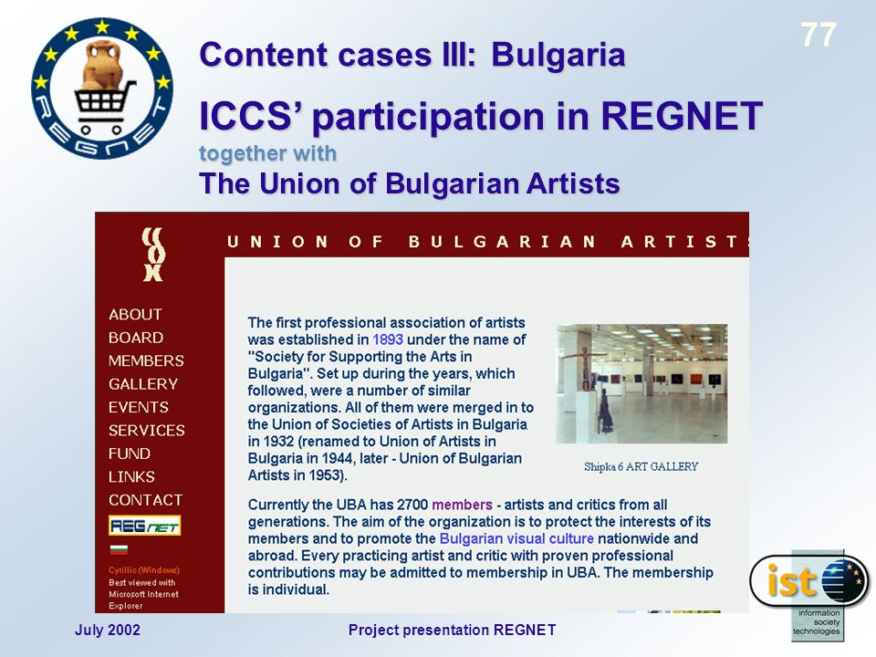 July 2002Project presentation REGNET 77 Content cases III: Bulgaria ICCS participation in REGNET together with The Union of Bulgarian Artists