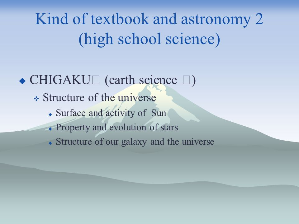 Kind of textbook and astronomy 2 (high school science) CHIGAKU (earth science ) Structure of the universe Surface and activity of Sun Property and evolution of stars Structure of our galaxy and the universe