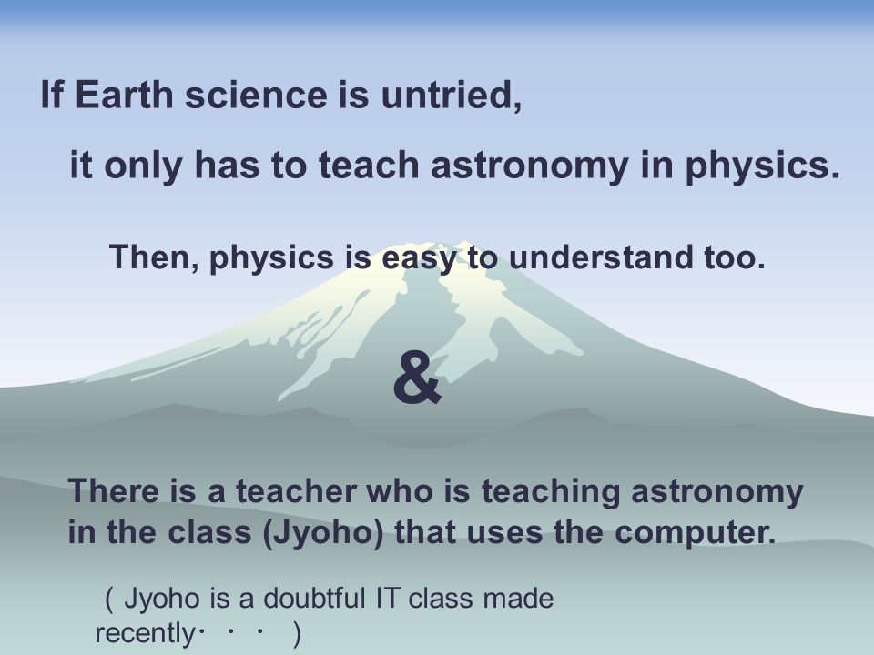 If Earth science is untried, it only has to teach astronomy in physics.