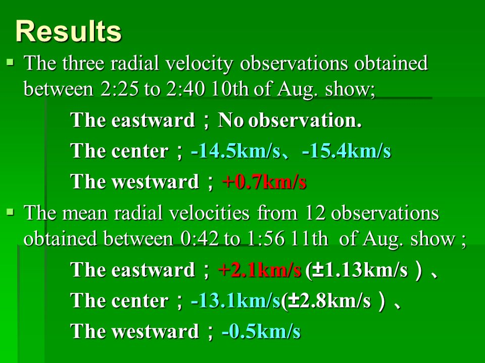 The three radial velocity observations obtained between 2:25 to 2:40 10th of Aug.