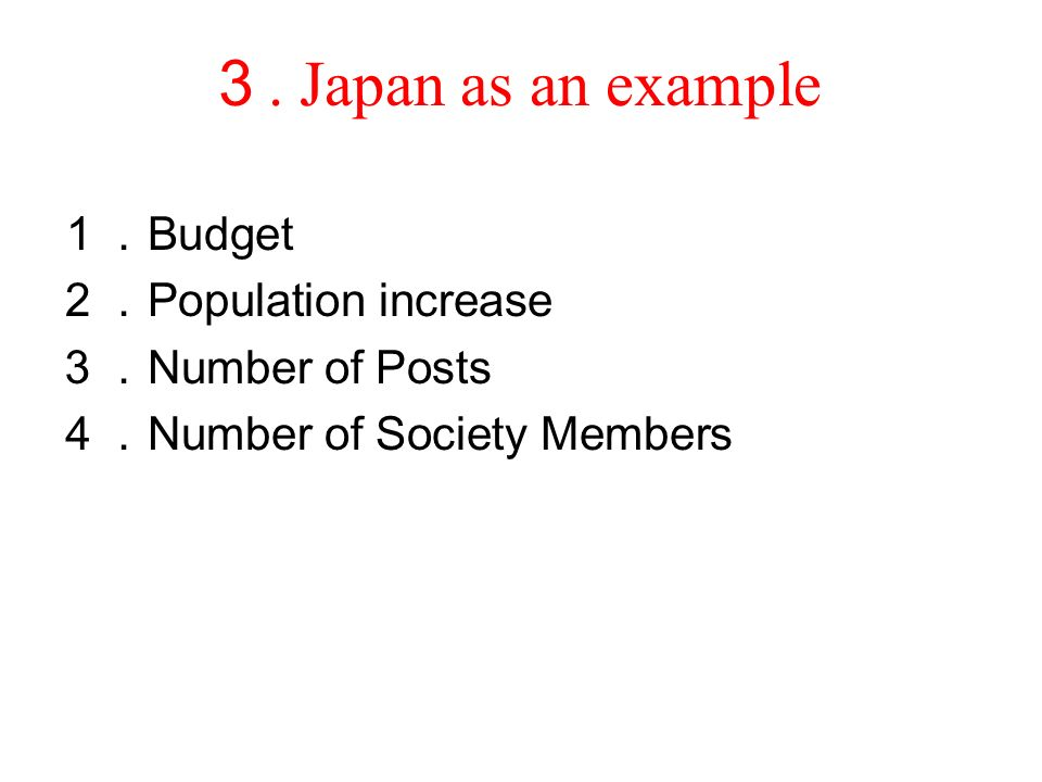 . Japan as an example Budget Population increase Number of Posts Number of Society Members