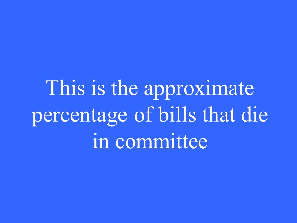 What is a conference committee