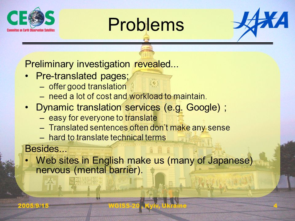 2005/9/15WGISS-20, Kyiv, Ukraine4 Problems Preliminary investigation revealed...