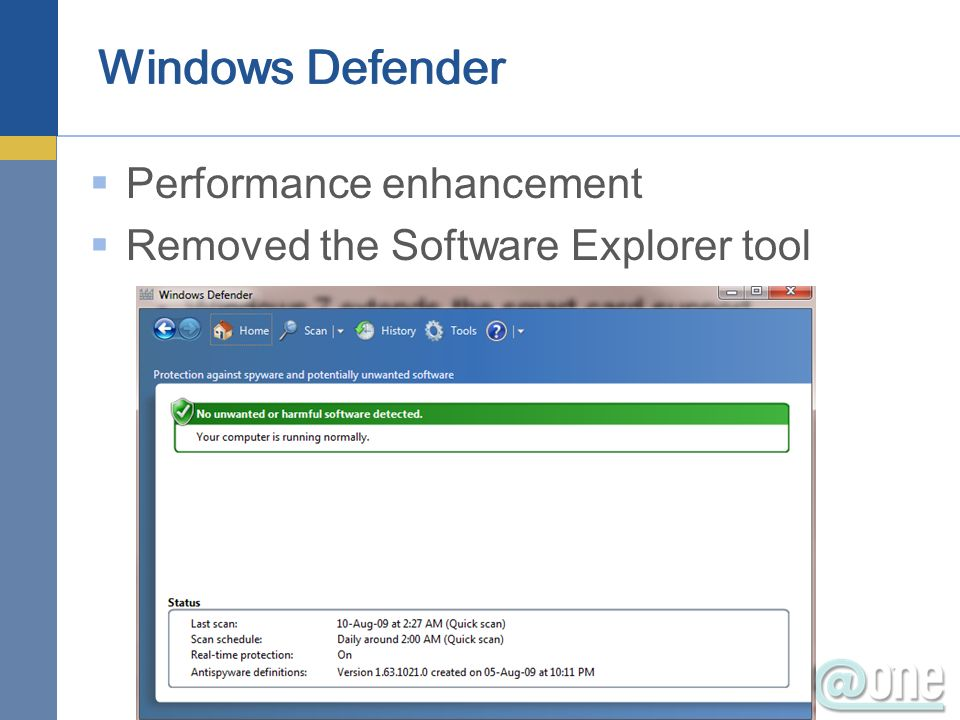 Performance enhancement Removed the Software Explorer tool