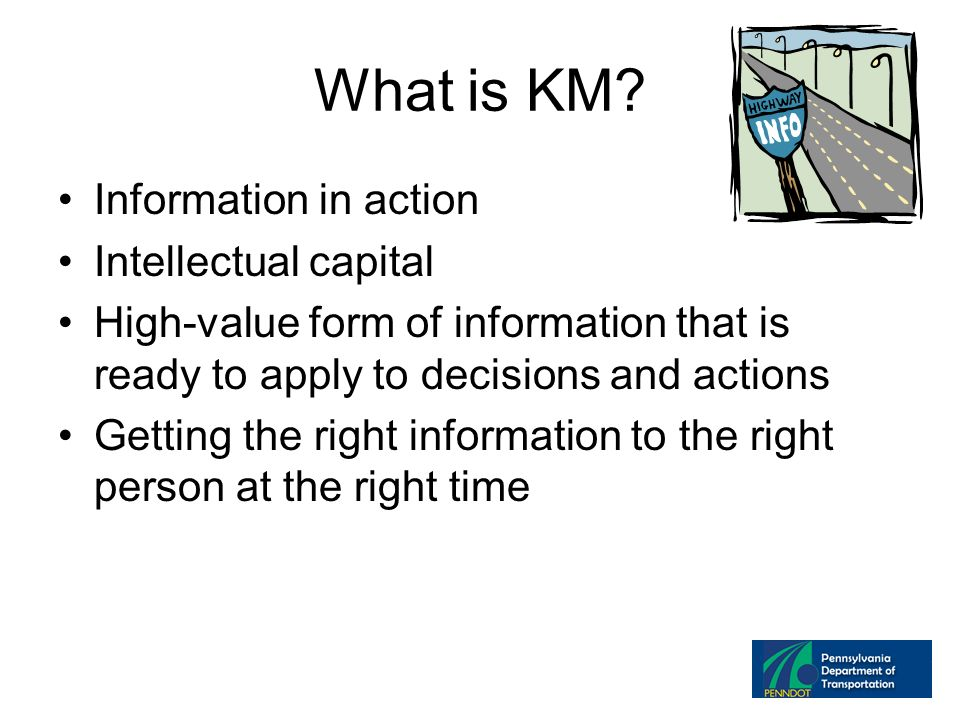 What is KM.