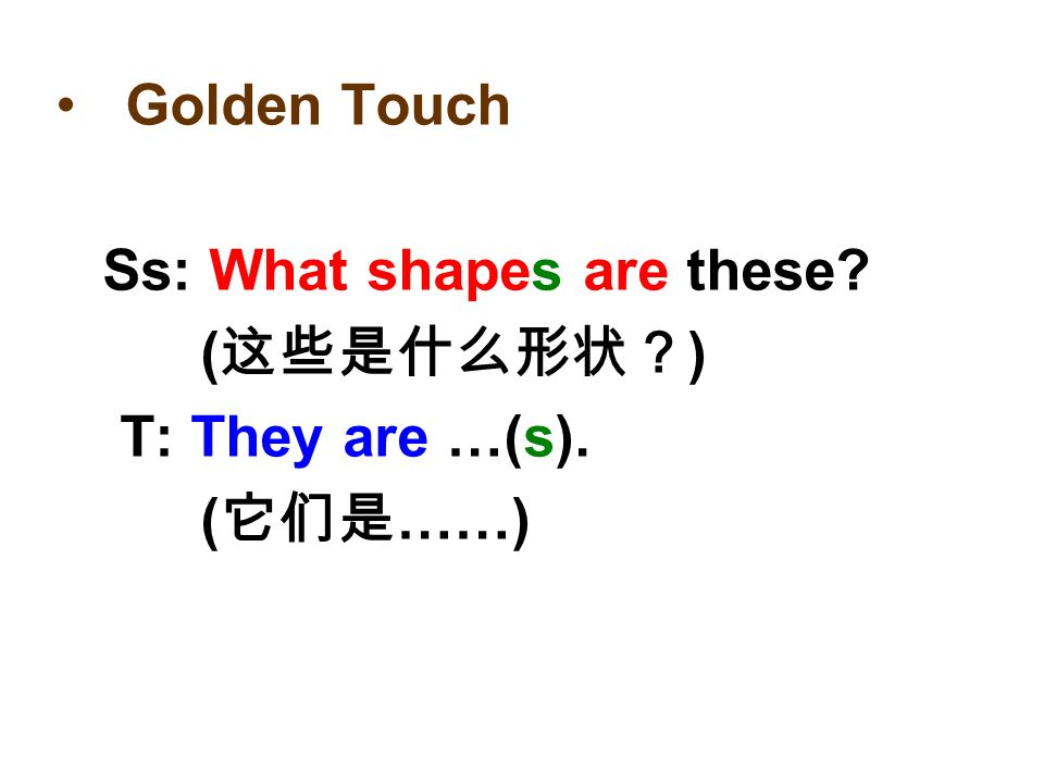 Ss: What shapes are these ( ) S1: They are …(s). ( ……)