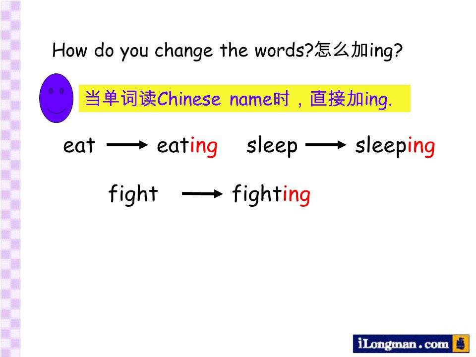 How do you change the words ing Chinese name ing. eateatingsleepsleeping fightfighting