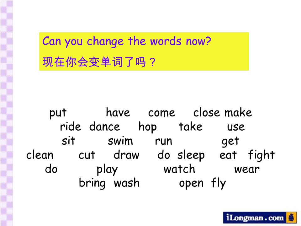 Can you change the words now.