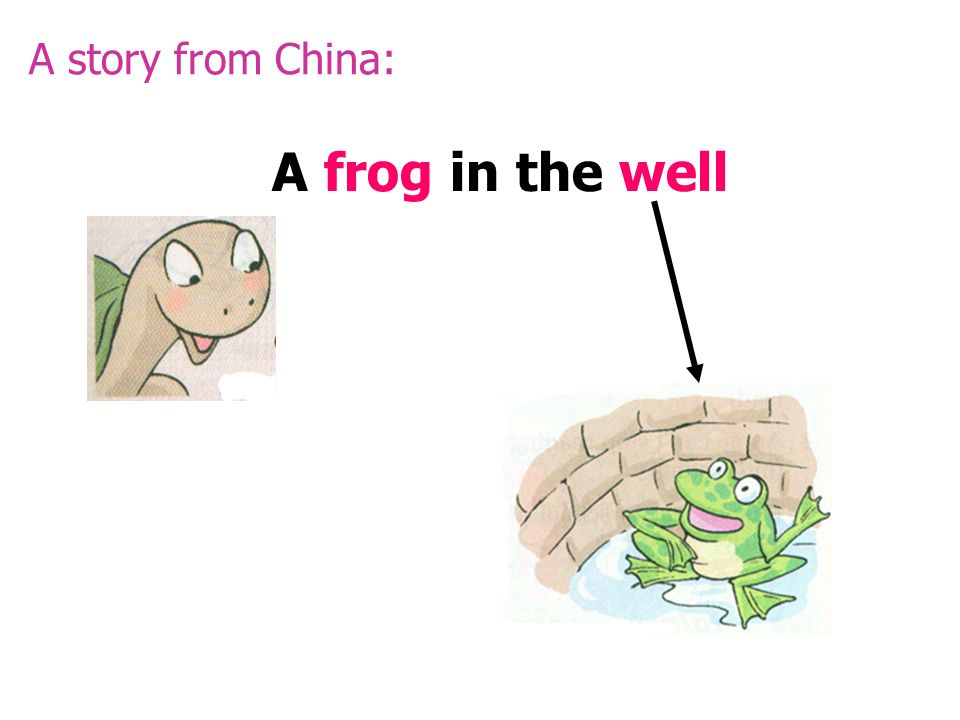 A frog in the well A story from China: