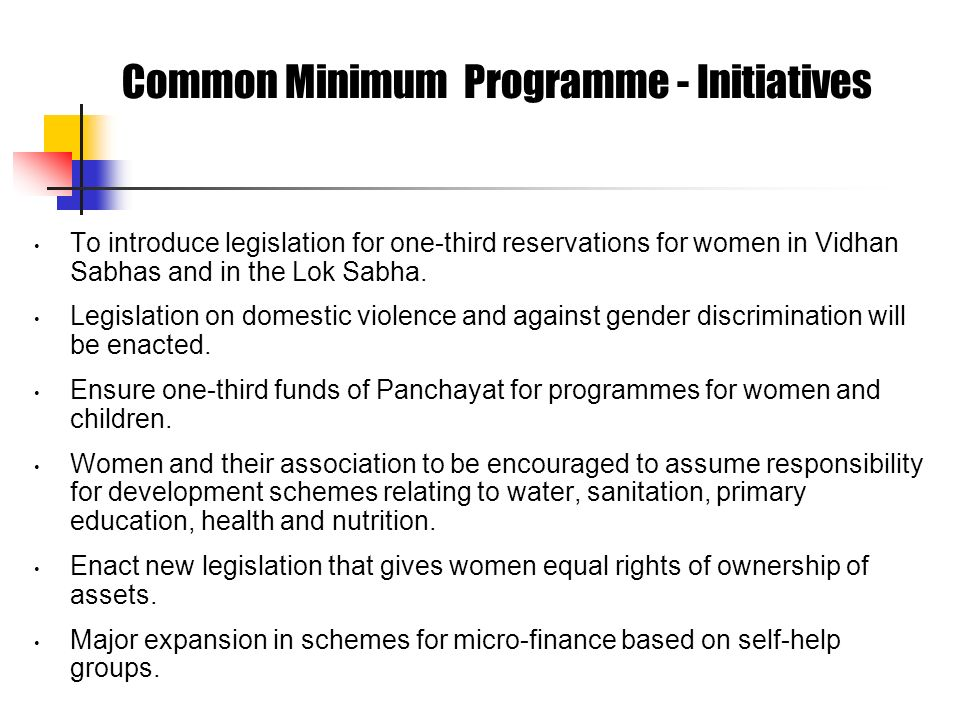 Common Minimum Programme - Initiatives To introduce legislation for one-third reservations for women in Vidhan Sabhas and in the Lok Sabha.