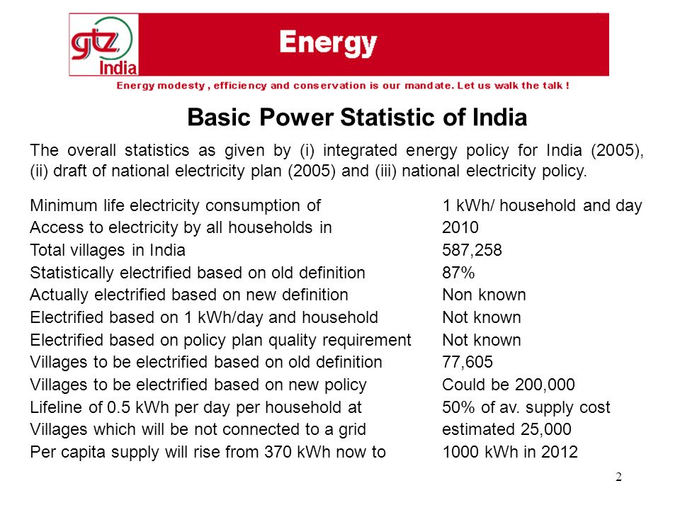 2 The overall statistics as given by (i) integrated energy policy for India (2005), (ii) draft of national electricity plan (2005) and (iii) national electricity policy.