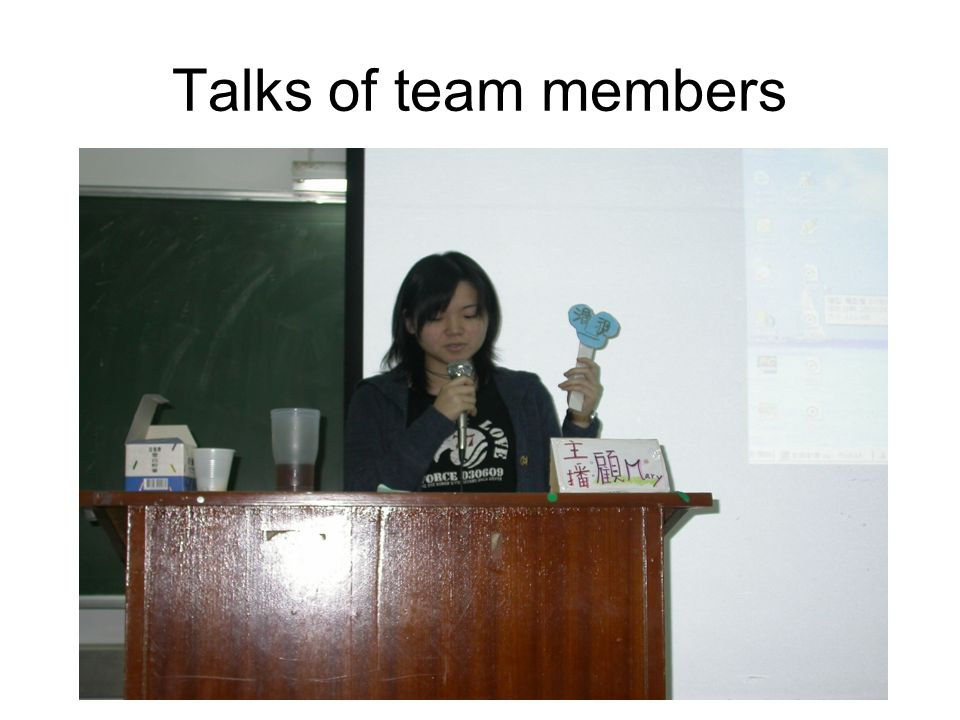 Talks of team members