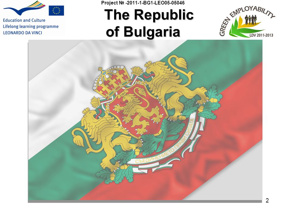 2 The Republic of Bulgaria Project -2011-1-BG1-LEO05-05046 The Republic of Bulgaria