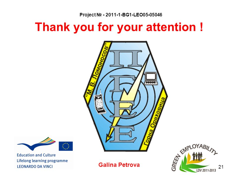 21 Project - 2011-1-BG1-LEO05-05046 Thank you for your attention ! Galina Petrova