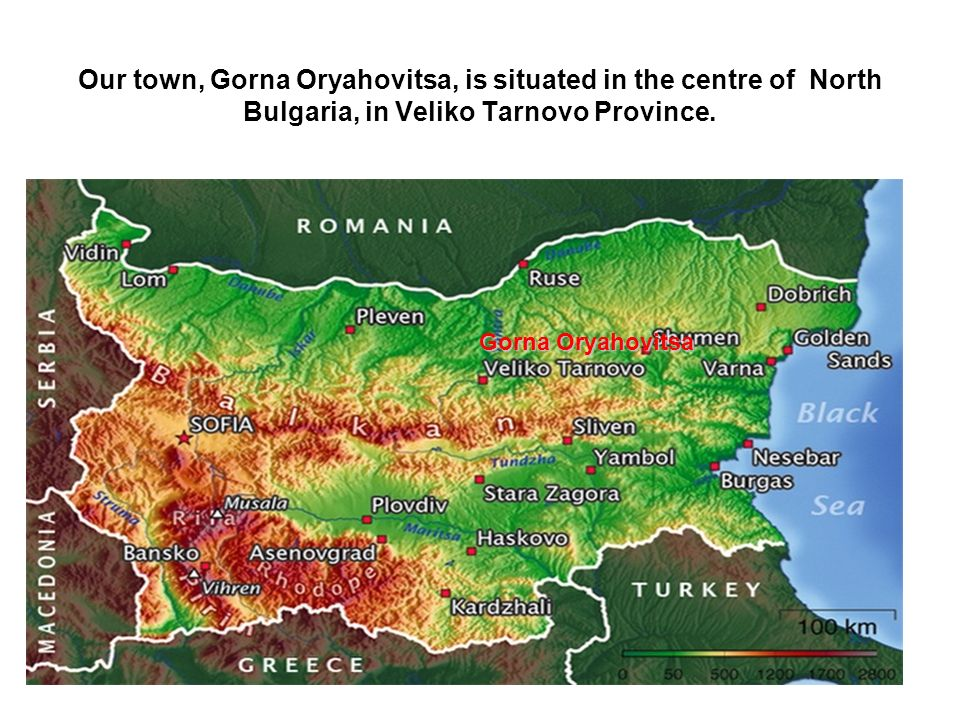 4 Our town, Gorna Oryahovitsa, is situated in the centre of North Bulgaria, in Veliko Tarnovo Province.