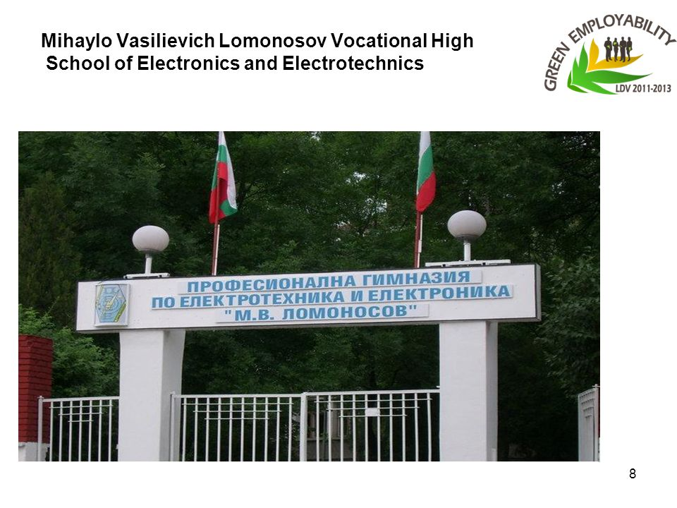8 Mihaylo Vasilievich Lomonosov Vocational High School of Electronics and Electrotechnics