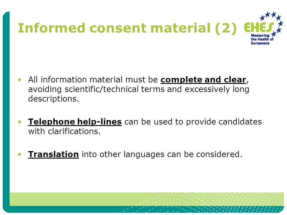 Informed consent material (2) All information material must be complete and clear, avoiding scientific/technical terms and excessively long descriptions.