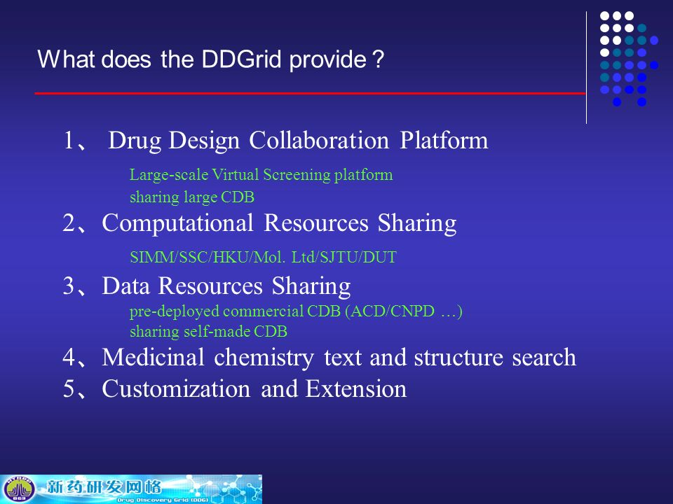 What does the DDGrid provide 1 Drug Design Collaboration Platform Large-scale Virtual Screening platform sharing large CDB 2 Computational Resources Sharing SIMM/SSC/HKU/Mol.