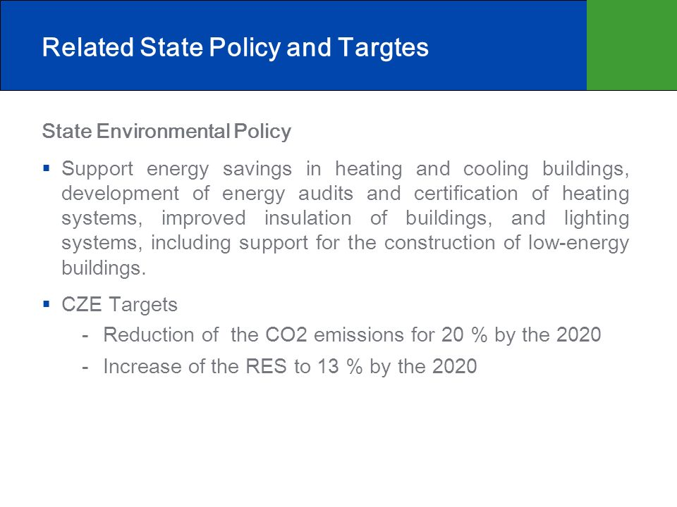Related State Policy and Targtes State Environmental Policy Support energy savings in heating and cooling buildings, development of energy audits and certification of heating systems, improved insulation of buildings, and lighting systems, including support for the construction of low-energy buildings.