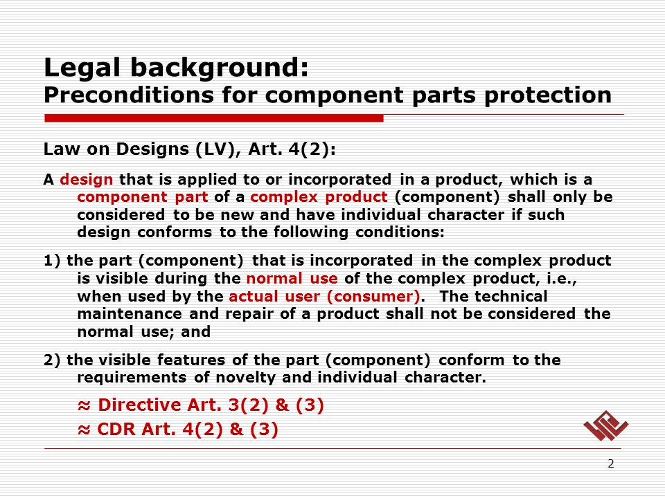 2 Legal background: Preconditions for component parts protection Law on Designs (LV), Art.