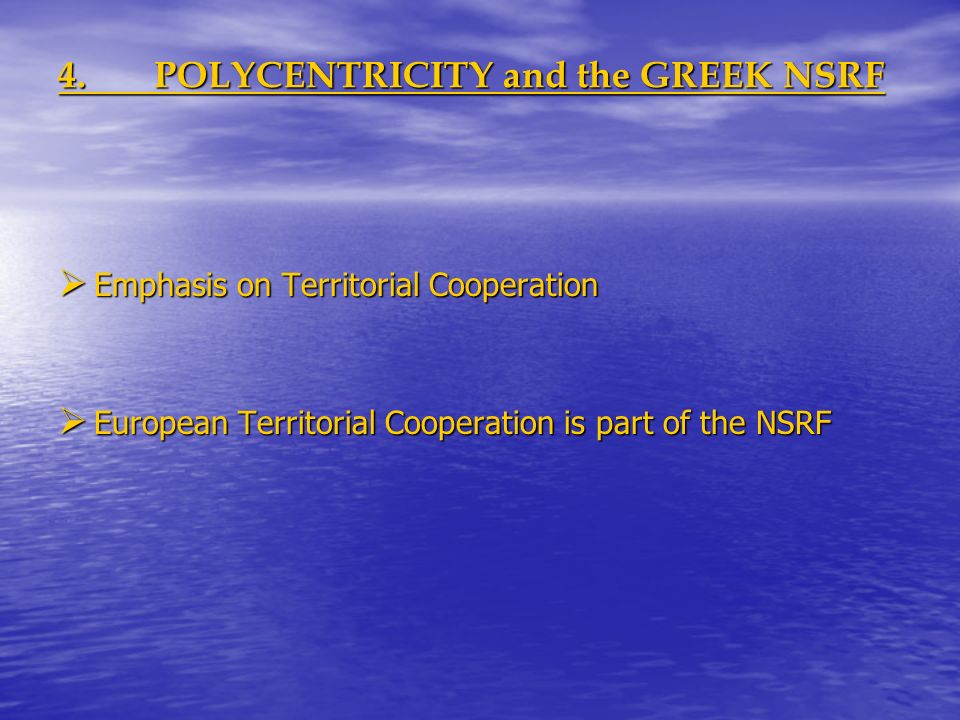 4.POLYCENTRICITY and the GREEK NSRF Emphasis on Territorial Cooperation Emphasis on Territorial Cooperation European Territorial Cooperation is part of the NSRF European Territorial Cooperation is part of the NSRF