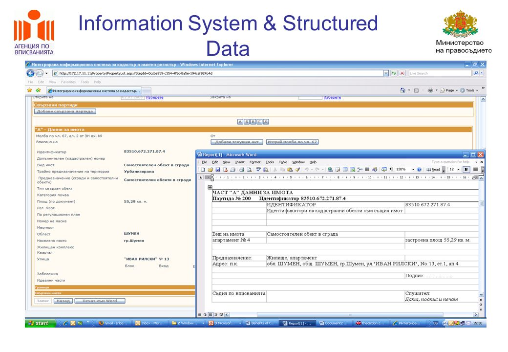 Information System & Structured Data