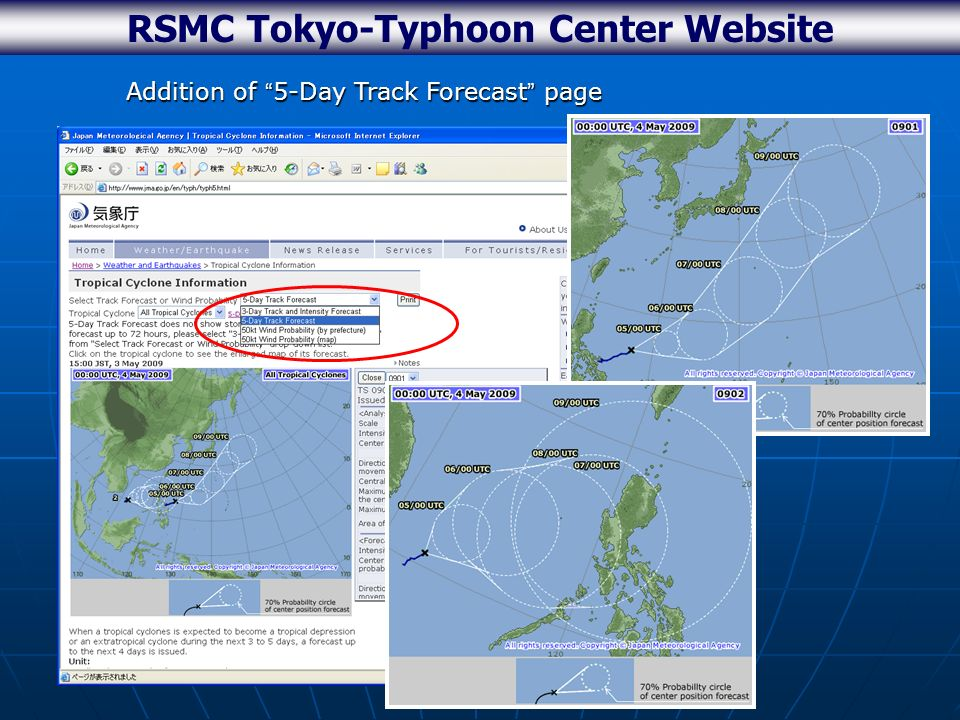 RSMC Tokyo-Typhoon Center Website Addition of 5-Day Track Forecast page
