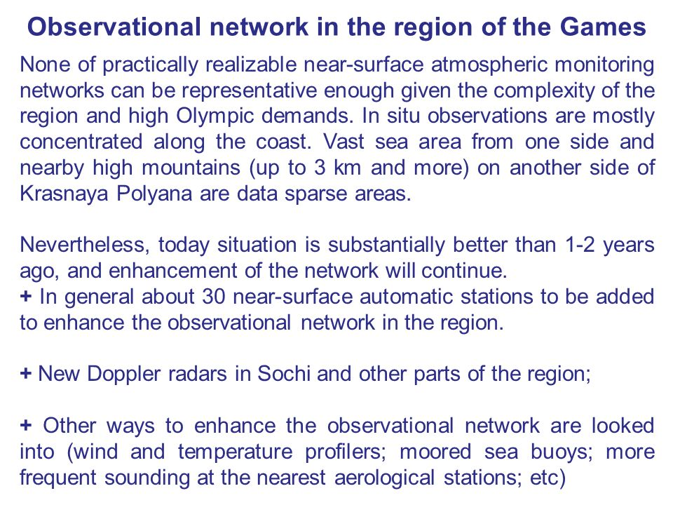 Observational network in the region of the Games None of practically realizable near-surface atmospheric monitoring networks can be representative enough given the complexity of the region and high Olympic demands.