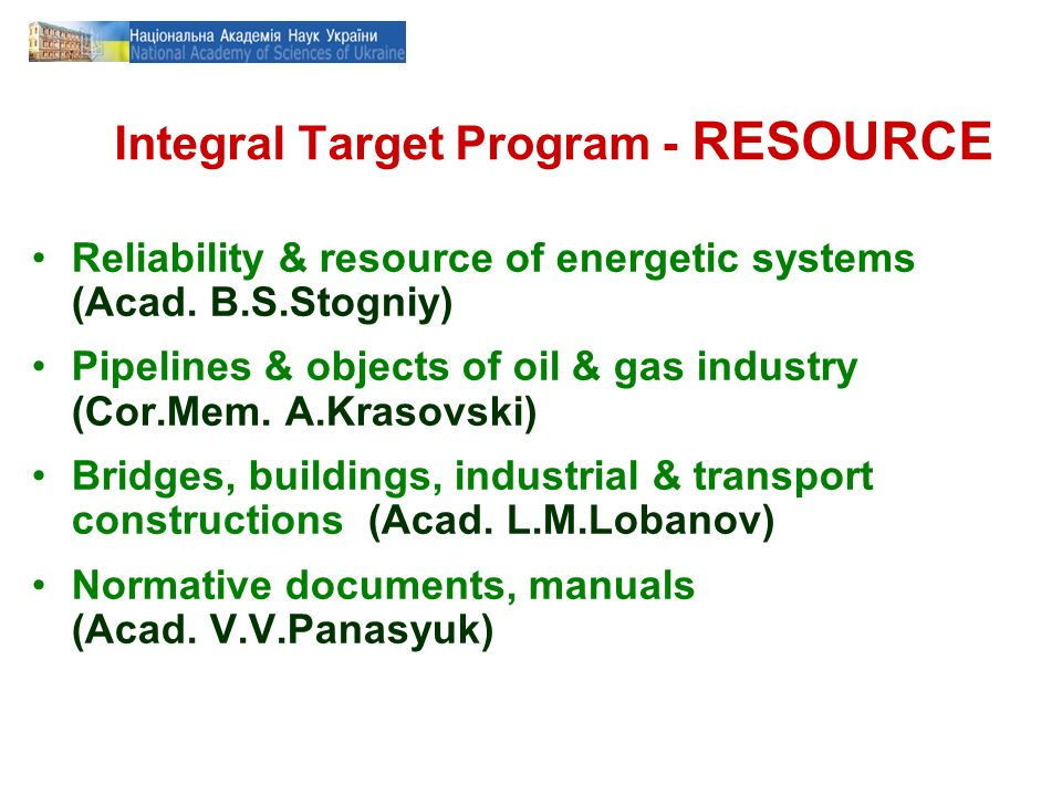 Integral Target Program - RESOURCE Reliability & resource of energetic systems (Acad.
